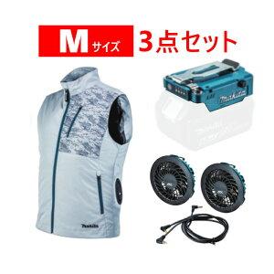 マキタ FV212DZ Mサイズ 充電式ファンベスト(グレー)+ファンユニットセット(A-72132)+14.4V/18V用バッテリホルダA(A-72154) (※バッテリー別売) 空調服 ▼