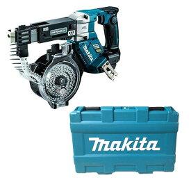 マキタ FR451DZ 充電式オートパックスクリュードライバ 18V(本体+収納ケース)【FR451DZ本体+ケース】(※バッテリ・充電器別売) ◆