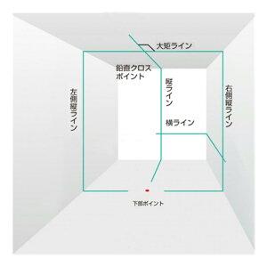 タジマデザインブルーグリーンレーザー墨出し器ZEROBL-KYR(矩・横・両縦・地墨)(リチウム電池タイプ)