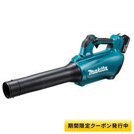 マキタ MUB184DRGX 充電式ブロワ 18V(6.0Ah) フルセット品 (本体・バッテリBL1860B×2本・充電器付き) ◆