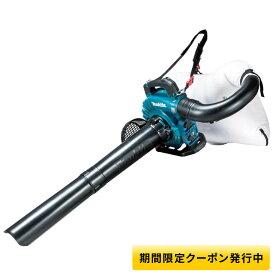マキタ MUB363DZV 充電式ブロワ(バキュームキット付) 36V(18Vを2個差し) 本体のみ ◆