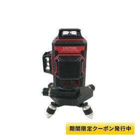 【24日朝9時まで/500円引クーポン対象】テクノ販売 3Dフルライングリーンレーザー ST-GS3D (※受光器には対応していません) ◆