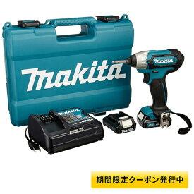 【11日0時から/最大500円引クーポン】マキタ 充電式インパクトドライバー TD110DSHX 10.8V(1.5Ah) ▼