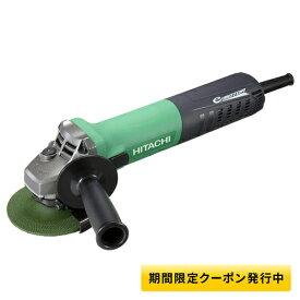 【6日0時から/500円引クーポン】HiKOKI(ハイコーキ/旧日立工機) 電子ディスクグラインダー100mm G10VE