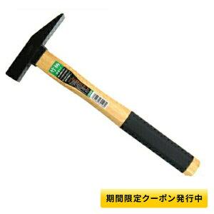 【最大3000円引クーポン/24日2時まで】JSH トンカチハンマー(横刃・竹柄) 21mm JBT-21