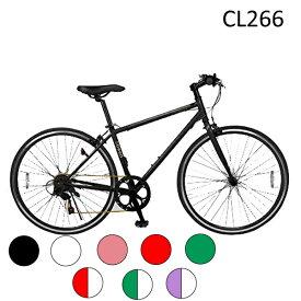 700C クロスバイク シティサイクル シマノ6段変速 自転車 CL266 送料無料