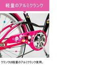 子供用自転車キッズバイク22インチシマノ製6段ギア付本体95%完成車女の子送料無料