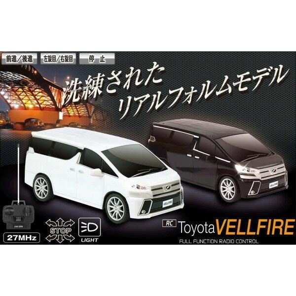 ラジコンカー ヴェルファイア VELLFIRE 30系 トヨタ正規ライセンス ライト点灯 フルファンクション 27MHz 送料無料