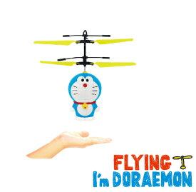 FLYING I'm DORAEMON フライング アイム ドラえもん ヘリコプター タケコプター 送料無料