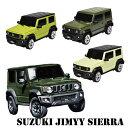 SUZUKI Jimny SIERRA ジムニー シエラ 1/20 ラジコンカー 送料無料