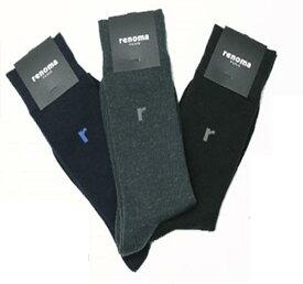 レノマ renoma PARIS メンズ毛混ソックス ウール混 ビジネスソックス 25cm〜27cm 同色4足セット 紳士用 靴下 送料無料