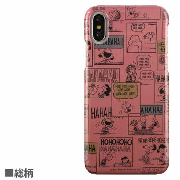 ピーナッツ iPhoneX FULL DISPLAY MODEL対応ハードケース 携帯ケース スマホケース スヌーピー 総柄 SNG-198D 送料無料