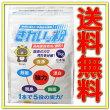 きれいッ粉過炭酸ナトリウム(酸素系)洗浄剤詰替え用袋タイプ1kg