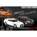 正規ライセンス ラジコン 日産 GT-R ライト点灯 フルファンクション 27MHz 送料無料