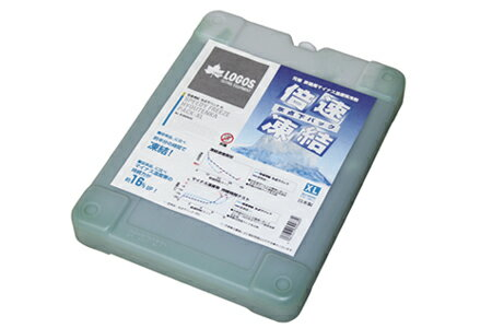 LOGOS(ロゴス)倍速凍結・氷点下パックM 保冷剤 長時間 保冷バッグ 81660642 送料無料