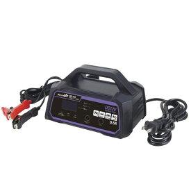 大自工業 全自動パルスバッテリー充電器 MP-210 12V専用 バッテリー診断機能付 維持充電(トリクル充電)方式 送料無料