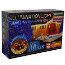 電池式イルミネーションライト LED100球 防滴 野外 クリスマス ツリー用電飾 単三電池で30日間点灯 省エネ 送料無料