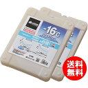 LOGOS(ロゴス) 氷点下パックGT-16℃・ハード1200g×2個 81660611 R16AH011 お買い得2個セット 送料無料