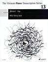楽譜 SW1126 モーツァルト ファジル・サイ トルコ行進曲ジャズ / ショット・ミュージック