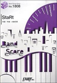 楽譜 BP1808バンドスコアピース StaRt /Mrs. GREEN APPLE / フェアリー