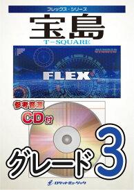 楽譜 FLEX−34 宝島/TSQUARE / ロケットミュージック