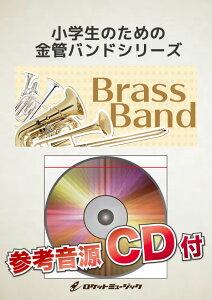 楽譜 KIN21 RAIN/SEKAI NO OWARI(『メアリと魔女の花』主題歌) / ロケットミュージック