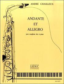 楽譜 輸入Andante et Allegro (pour Saxophone Alto et Piano)/アンダンテとアレグロ(A.Sax.ソロ) / ウィンズスコア