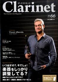 雑誌 ザ クラリネット(66) / アルソ出版
