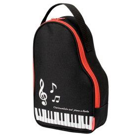 Pianoline シューズケース(グランドピアノ) / 甲南