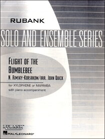楽譜 PL048 輸入 リムスキー=コルサコフ/熊蜂の飛行 / ロケットミュージック