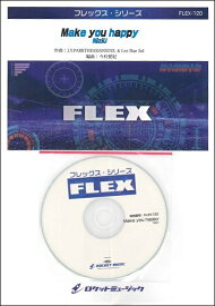 楽譜 FLEX−120 Make you happy/NiziU【参考音源CD付】 / ロケットミュージック
