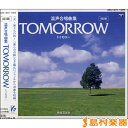 CD 混声合唱曲集 TOMORROW トゥモロー[4訂版]5枚組 / 教育芸術社【送料無料】【ネコポス不可】