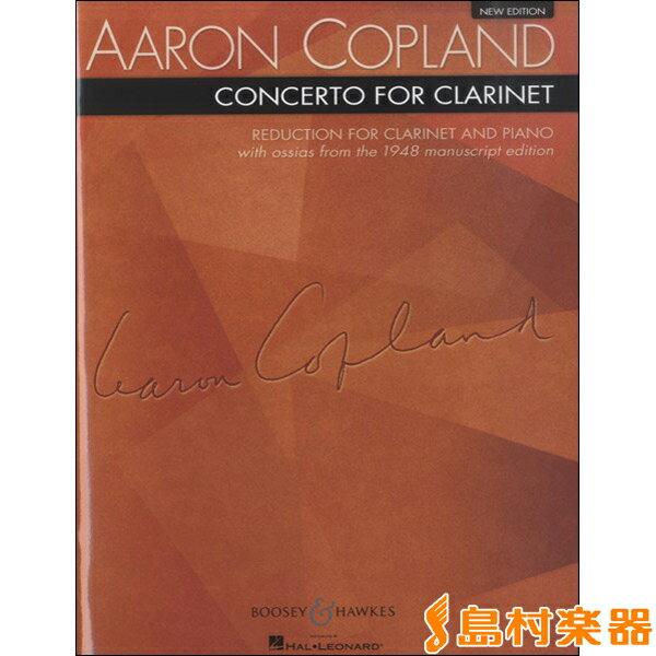 GYW00077744 コープランド,Aaron クラリネット協奏曲(クラリネット・ソロ) / HAL・LEONARD