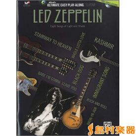 輸入LED ZEPPELIN ULTIMATE EASY PLAY-ALONG / シンコーミュージックエンタテイメント