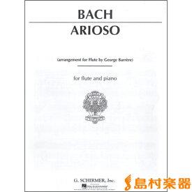 楽譜 WL519 輸入 J.S.バッハ/アリオーソ / ロケットミュージック
