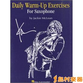 楽譜 JZM33 輸入 ジャッキー・マクリーン・サックスのための毎日ウ / ロケットミュージック