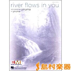 楽譜 PNP3014 輸入 イルマ/リバー・フロウズ・イン・ユー / ロケットミュージック