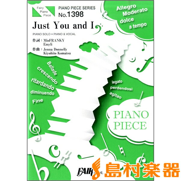 PP1398ピアノピース Just You and I/安室奈美恵 / フェアリー