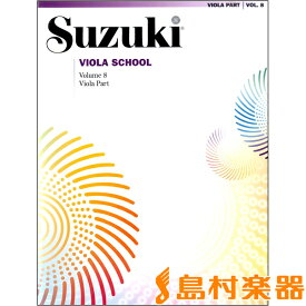 楽譜 VLS154輸入 スズキメソード ヴィオラ指導曲集第8巻 / ロケットミュージック