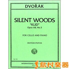 楽譜 CES207 輸入 ドヴォルザーク/森の静けさ・OP.68-5 / ロケットミュージック