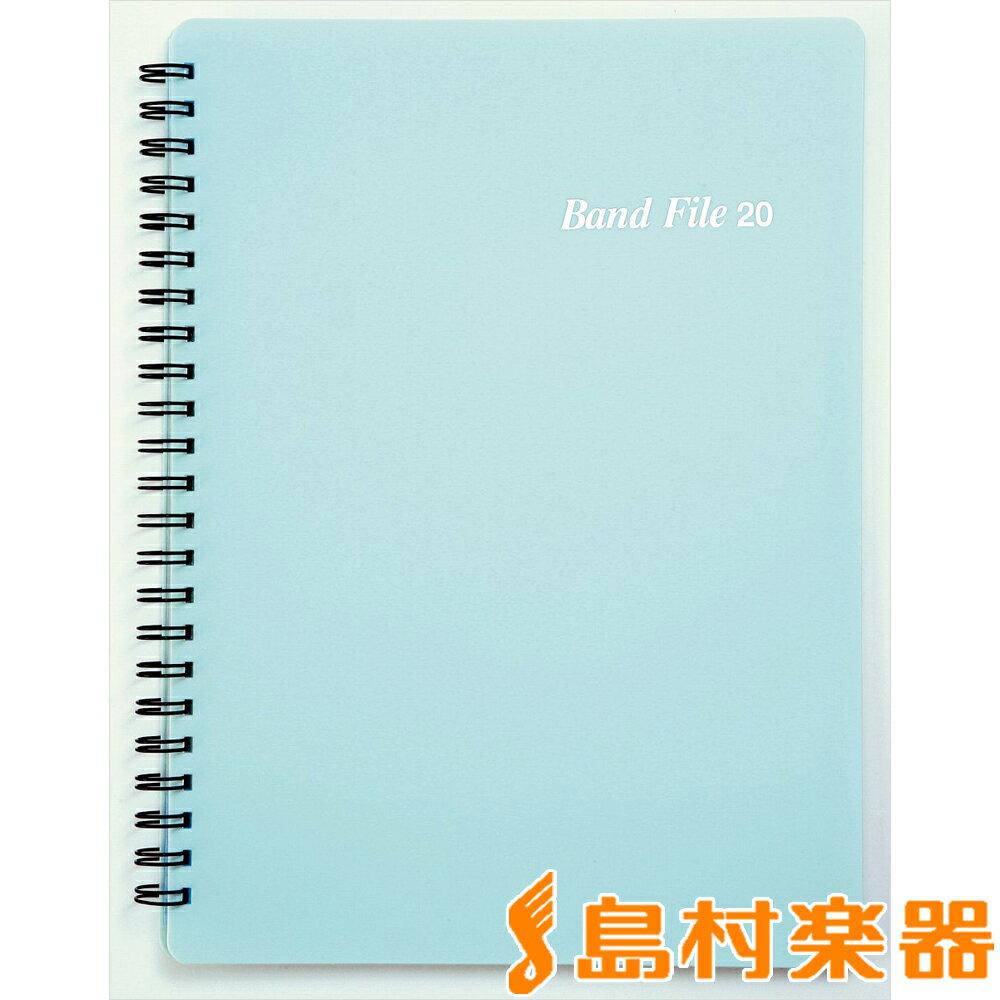 BF1015−03バンドファイル ブルー / 吉澤【メール便不可】