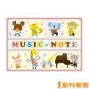 CN-28レッスンノート 音楽会(シール付)【10冊入り】 / クープ