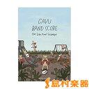 バンドスコア 04Limited Sazabys『CAVU』 / ヤマハミュージックメディア【予約商品】
