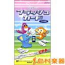 バスティン フラッシュカード 日本語版 / 東音企画(バスティン)
