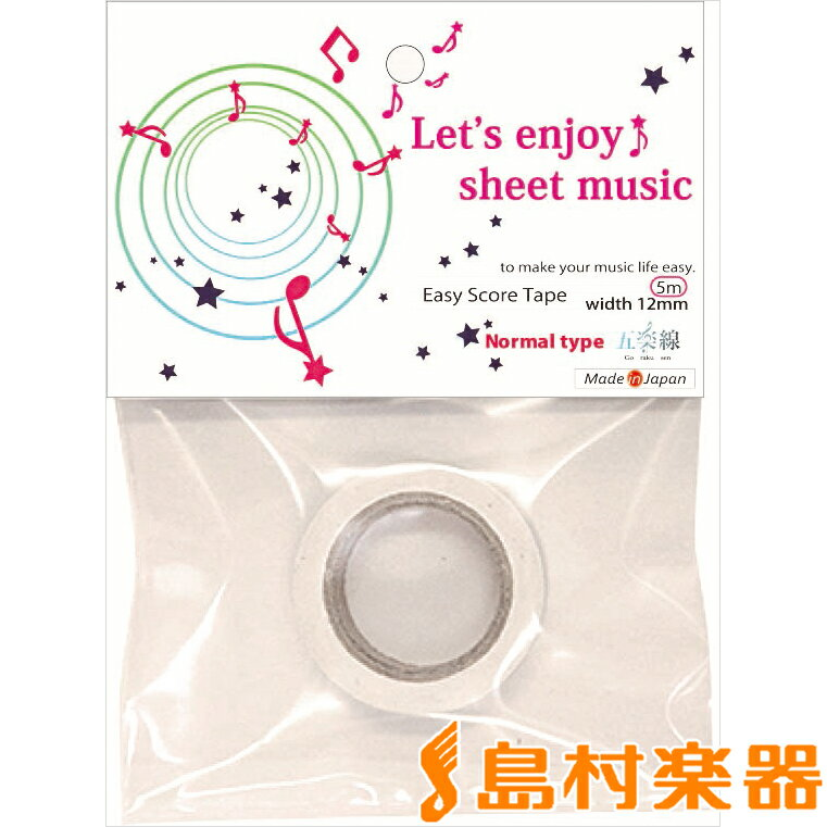 LET'S ENJOY SHEET MUSIC(NORMAL) 五楽線 英語版12mm【単位5 / アリアミュージックオフィス