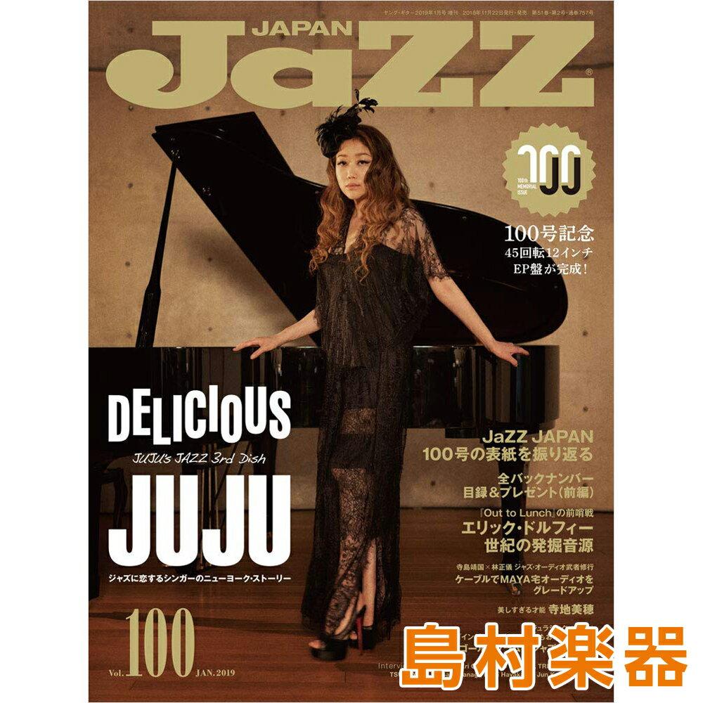 JaZZ JAPAN Vol.100 / シンコーミュージックエンタテイメント