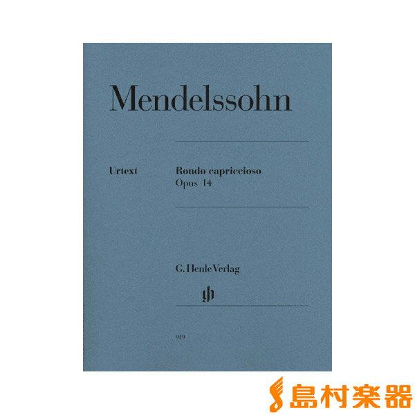 (919)メンデルスゾーン ロンド カプリチオーソ/ヘンレー【メール便なら送料無料】 【鍵盤楽器譜】