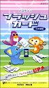 フラッシュカード (日本語版) / 東音企画(バスティン)