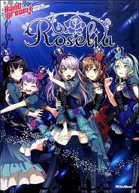バンドリ!オフィシャル・バンドスコア Roselia / リットーミュージック