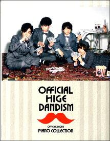楽譜 オフィシャル・スコア Official髭男 dism/ピアノ・コレクション / ドレミ楽譜出版社